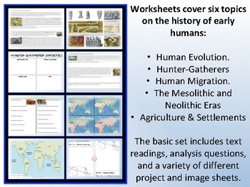 Prehistory - Complete Unit Materials