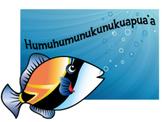 Spelling song sheet : Humuhumunukunukuapua'a