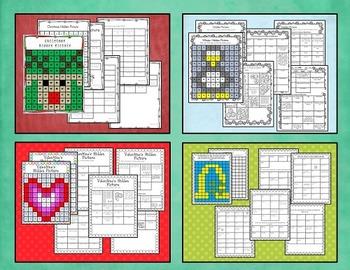 Hundred Chart Hidden Picture MEGA Bundle!