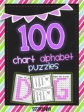 Hundreds Chart Alphabet Puzzles (Uppercase)