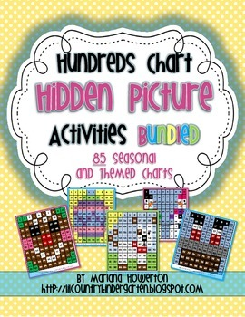 Hundreds Chart Hidden Picture Activities BUNDLE for Seasonal and Holiday Math