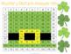 St. Patrick's Day Hundreds Chart Freebie