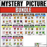 Hundreds Chart Mystery Picture Holiday Themed Bundle