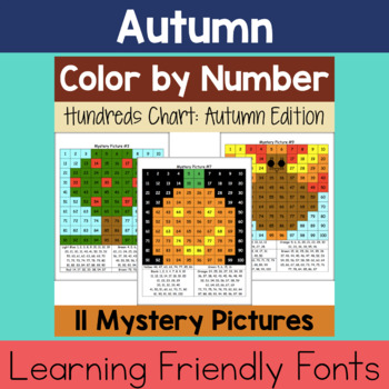 Hundreds Chart Mystery Pictures: All Year Bundle