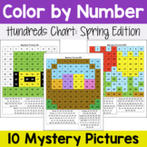 Hundreds Chart Mystery Pictures: Spring Packet