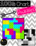 Hundreds Chart Puzzles - Number Sense Activities!