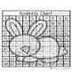 Hundreds Chart Puzzles - Spring Edition!