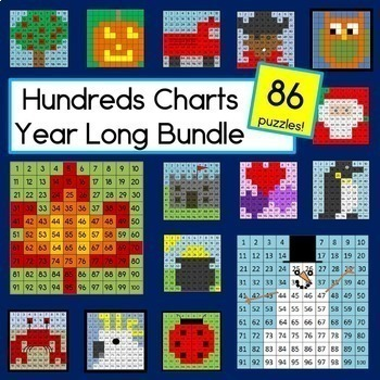 Hundreds Chart Mystery Pictures Year Long Bundle