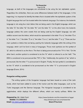Hungarian language and Icelandic language