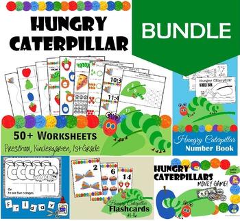 Hungry Caterpillar BUNDLE