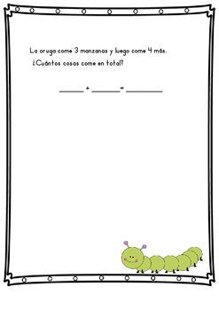 Hungry Caterpillar Math Journal (Spanish)