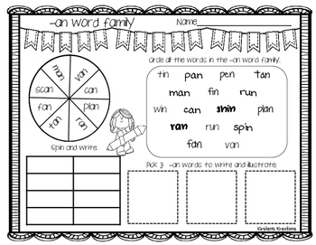 Hunt and Spin short vowel word family activities