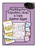 Hunting for Adjective, Noun, and Verb Easter Eggs! (board game)