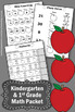 Back to School Kindergarten No Prep Math Review Worksheets, Apples Theme