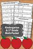 Apples Math Review Activities Kindergarten Special Educati