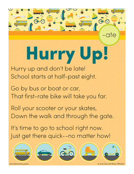 Hurry Up - ate Word Family Poem of the Week