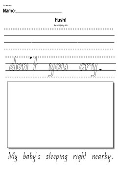 Hush! A Thai Lullaby by Minfong Ho- Writing Response Activity Worksheet