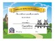 Husky Award Certificates -Behavior