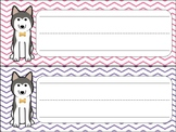 Husky Nameplates