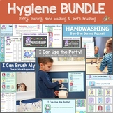 Hygiene BUNDLE: Potty, Hand Washing & Teeth Brushing