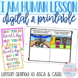 I Am Human Lesson, Digital & Printable Counseling Activities