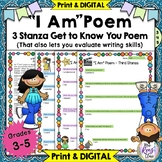 I Am Poem - Beginning of the Year Writing Activity - Print and DIGITAL
