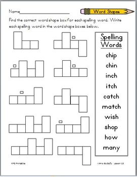 I Am a Butterfly:  First Grade Spelling and Sight Words Packet