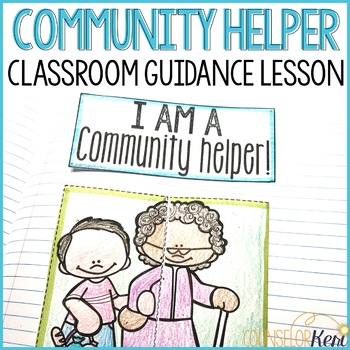 I Am a Community Helper Classroom Guidance Lesson SCOOT (Upper Elementary)