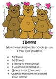 I Belong - A unit on Belonging and Groups FIRST WEEK OF SCHOOL