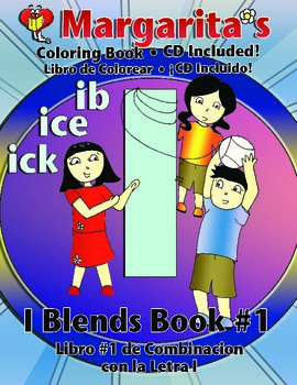 I Blends Book 1