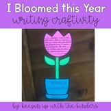 I Bloomed This Year! Writing Craftivity