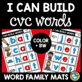 I CAN BUILD CVC WORD FAMILY MATS (SPELLING ACTIVITY KINDER