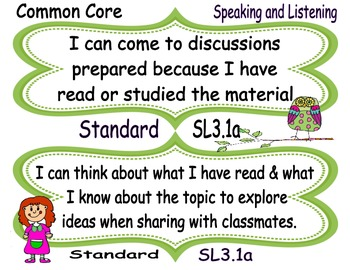 I CAN Speaking and Listening POSTERS 3rd grade