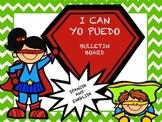 I CAN/YO PUEDO OBJECTIVES BULLETIN BOARD