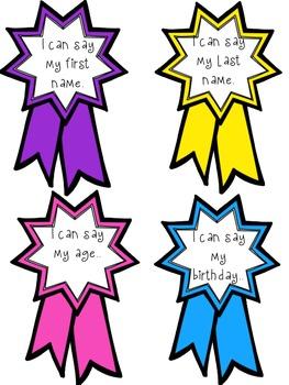 I Can Awards Freebie