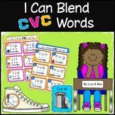 I Can Blend CVC Words - Phonics Sounding Cards