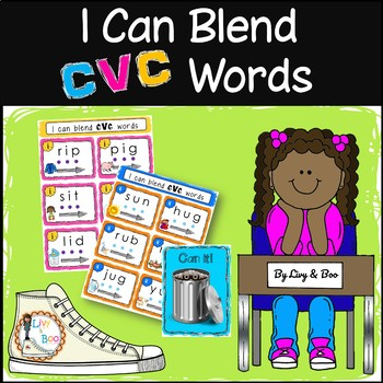 I Can Blend CVC Words - Phonics Sounding Cards