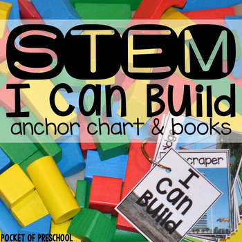 STEM I Can Build Cards, Books, and Anchor Charts