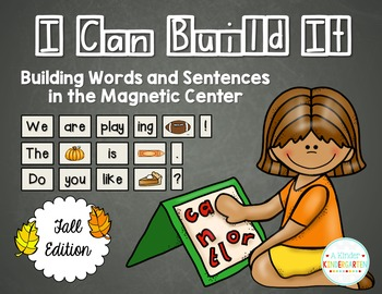 I Can Build It! Magnetic Center - FALL EDITION