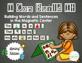 I Can Build It! Magnetic Center - SPRING EDITION