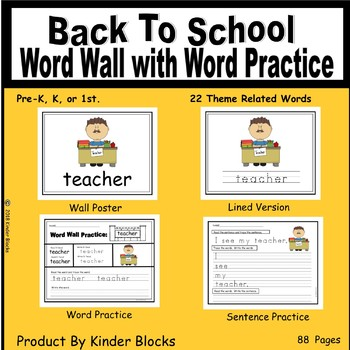 Back To School Word Wall With Word Practice