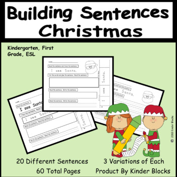 I Can Build Sentences!  NEW PRODUCT -Christmas Edition
