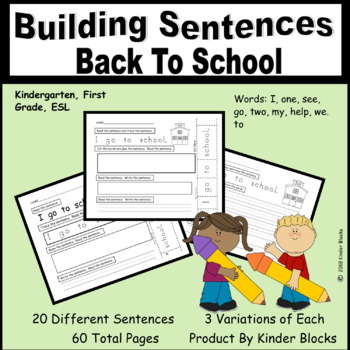 I Can Build Sentences! NEW PRODUCT - BACK TO SCHOOL