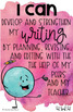 I Can CCSS Posters: 4th Grade