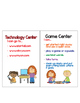 """I Can"" Center Rules for Kindergarten or 1st Grade classrooms"