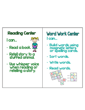 """""""I Can"""" Center Rules for Kindergarten or 1st Grade classrooms"""
