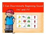 I Can Discriminate Letter Sound - /m/ and /t/