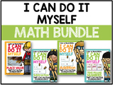 I Can Do It Myself Math Bundle - Self-Correcting and Diffe