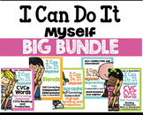 I Can Do It Myself-The Big Bundle of Self-Correcting Activities