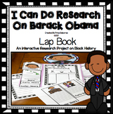 Black History Month Activities: Barack Obama Research Lap Book